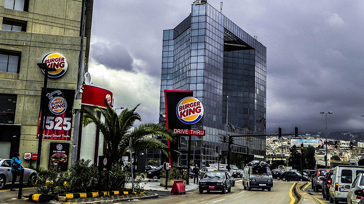 Burger King Beirut