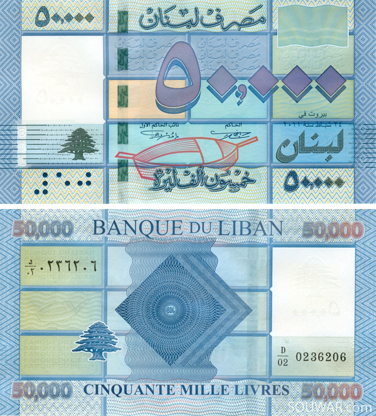 Fifty Thousand Lebanese Pounds 2011
