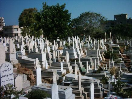 Bashoura Cemetery (Muslim Cemetery), Beirut, Beirut ...