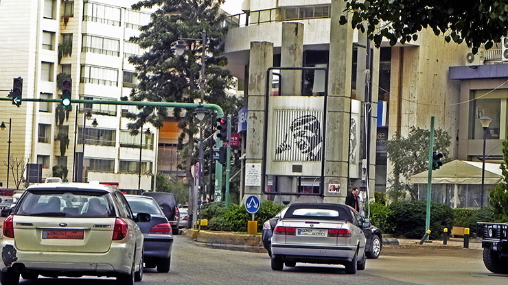 Sassine Square Achrafieh
