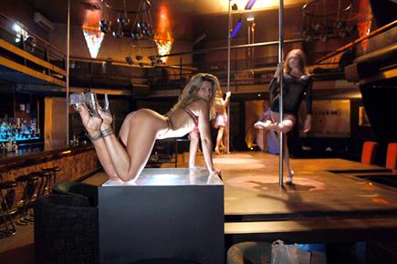 Lebanon night club