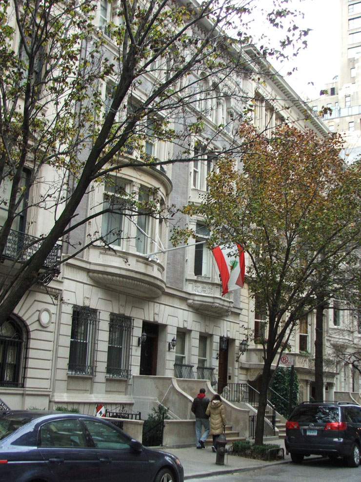 Lebanese Consulate-General in New York