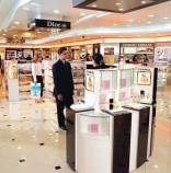Cosmetics & fragrance, Beirut International Airport Duty Free