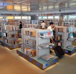 Electronics, Beirut International Airport Duty Free