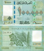 One Hundred Thousand Lebanese Pounds 2011