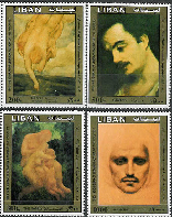 Centenary of birth of Gibran