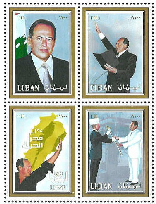 Liberation of south Lebanon from Israel 4 stamps issued within sheet with embossed image of President Lahoud