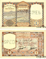 One Lebanese Pound 1925
