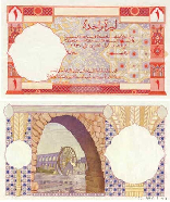 One Lebanese Pound 1930
