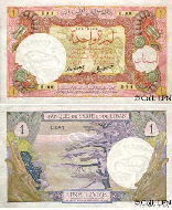 One Lebanese Pound 1939