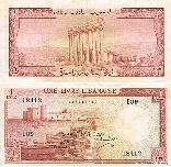 One Lebanese Pound 1952