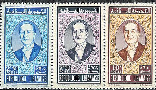 President Fuad Chehab Postage stamps