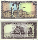 Ten Lebanese Pounds