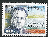 Tribute to Ibrahim Abd el Al Engineer who specialised in water issues in Lebanon from 1932 - 1959