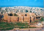 Tripoli - The Fortress