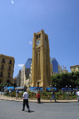 "Explore Lebanon 2004 ""Downtown Beirut"""