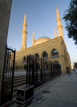 Mohammed Al-Amin Mosque Downtown Beirut