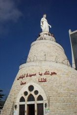 Harissa last Sunday - july 2004