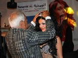 Beauty Festival with Haifa Wehbe