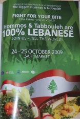 Guinness Book of World Records, Biggest Hommos and Tabbouleh Dishes This Weekend.
