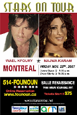 Wael Kfoury and Najwa Karam in Montreal